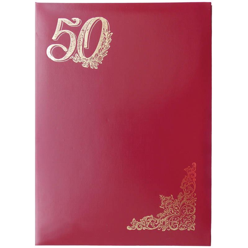 Открытка на обложку на 30 лет